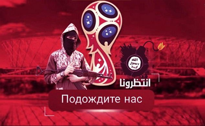 ISIS-threatens-to-attack-2018-World-Cup.jpg
